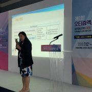 2019 Autism Expo Korea