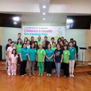 2017 Children's Health Screening Fair