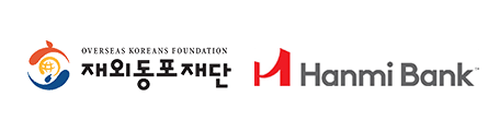 sponsor_logo_mobile1-1